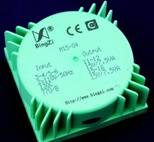 NEW 15W Green Sealed transformer 15W Output voltage 12V 12V Bingzi Green sealed transformer M15 amplifier transformer audio