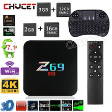 Hot Z69 Android 7.1 TV Box 2GB+16GB 3GB+32GB S905X Set Top Box HD Network 2.4G Wifi 10/100M Ethernet 4K TV Media Player(China)