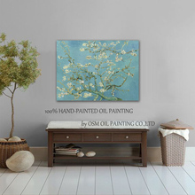Artist Handmade High Quality Vincent Van Gogh Almond Blossom Oil Painting on Canvas Reproduction Almond Blossom Oil Painting