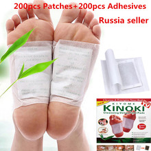 400pcs Kinoki Detox Foot Patches Pads Body Toxins Feet Cleansing Herbal Adhesive Hot (200pcs Patches+200pcs Adhesives)