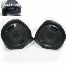 Motorcycle Conversion  Speaker For Harley Road Glide Bangor Wang After Box After Box Speakers Speaker FLH