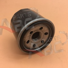 Oil Filter  For HISUN 400cc 500cc 700cc ATV Quad UTV
