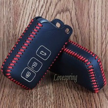 New Leather Smart Car Key Cover Case shell holder Fit For toyota camry levin rav4 navi 2014 3 buttons keyless remote key bag(China)