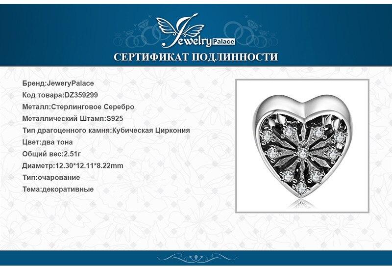 DZ359299-XQ-RUS_09