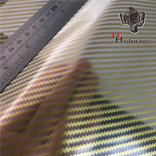 High quality carbon fiber sample water transfer printing film hydrographic film sample,50cmx2m HZ00070-1(China)