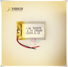 (free shipping)(5pieces/lot)502030 3.7V 250mAh lithium-ion polymer battery quality goods of CE FCC ROHS certification authority