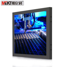 15 inch 1000 nits high brightness lcd monitor with resistive touch screen hdmi dvi input industrial monitor