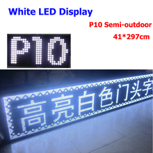 White Bright Led Programmable LED Scrolling Message Sign Board for Advertising P10 LED Dispaly 41*297cm(China)