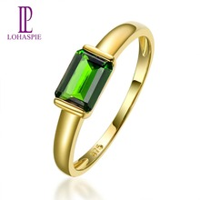 Lohaspie 1.0CTW Russia Emerald Natural Chrome Diopside Solid 9k Yellow Gold Ring Wedding Gemstone Fine Jewelry