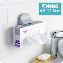 vanzlife Creative paste vertical bathroom paper towel clip rack multi-purpose storage rack can do mobile phone holder