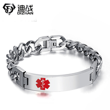 Personalized Men's Medical Alert ID Bracelet Tag Stainless Steel Chain Wrist Titanium Steel Curved Glue Red Bracelet Jewelry