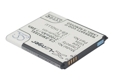 2100mAh Mobile Phone Battery For NTT DOCOMO SC-06D,SAMSUNG Express 2,Galaxy Premier,GT-i9260,GT-I9268,Midas,SCH-i939,SM-G3182(China)
