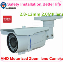Night Vision Optical Sight 2.8-12mm Motorized Zoom Lens OSD Controlled Through DVR IP66 Waterproof 2.0MP Full 1080P AHD Cam(China)