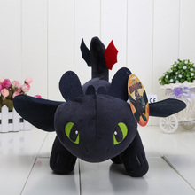 "13"" 33cm How to Train Your Dragon Toothless Night Fury Plush Toy Doll for boys and girls"
