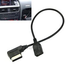 New Music Interface AMI MMI AUX to USB Adapter Cable Flash Drive for Audi Car Audio