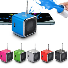 2017 New Arrival Portable Rechargeable Micro SD TF Mini USB LED Speaker Music Player FM Radio Stereo