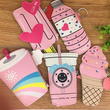 M147 Animated Coin Purses Handbags Women Cute Ice Cream A Bottle Of A Leather Bag Kawaii Kids Wallet A Small Bag For The Keys