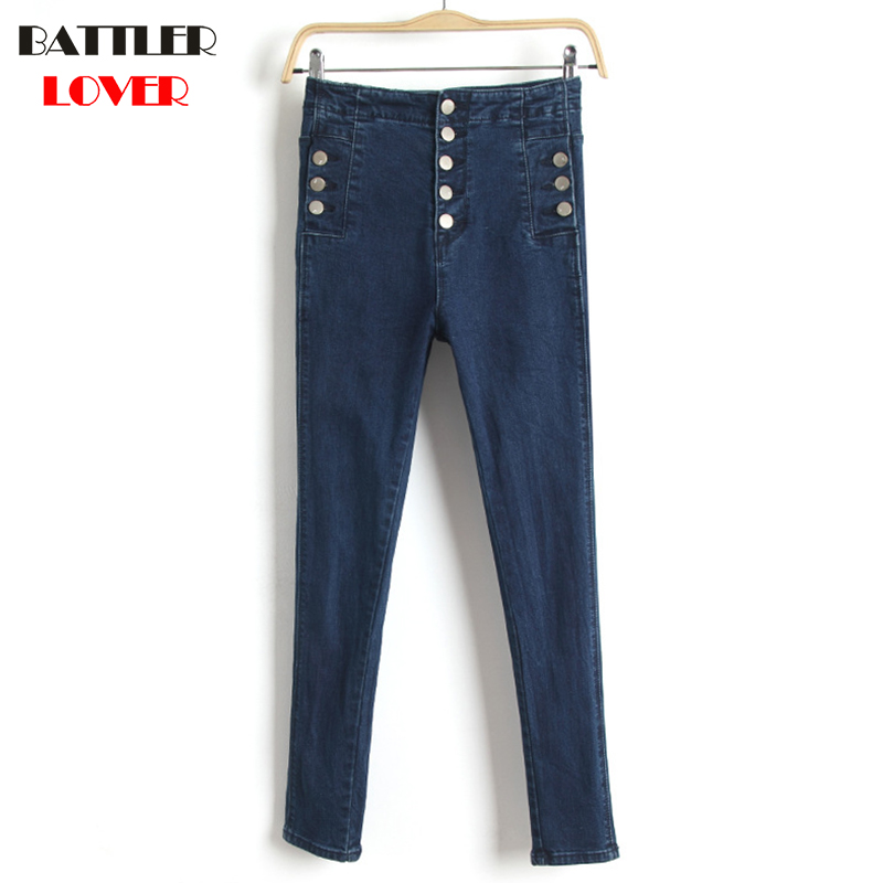 Peach Jeans For Women High Waist Jean Skinny Pencil Pants Denim Trousers Femme Casual Hip Up Jeans Mujer Pants 2018 High Quality