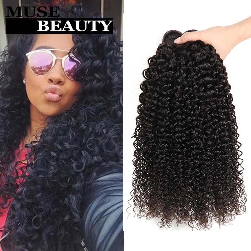 Peruvian Kinky Curly Hair 3 Bundles Tissage Peruvian Kinky Curly Virgin Hair Cheap Rosa Hair Products Short Curly Hair Weaves<br><br>Aliexpress