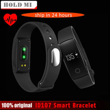 Buy Original ID107 Bluetooth 4.0 Smart Bracelet smart band Heart Rate Monitor Wristband Fitness Tracker Android iOS Smartphone for $16.00 in AliExpress store