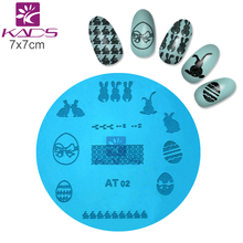 KADS AT02 Easter Style Eggs & Rabbit nail art stamp template nail art stamp For fashion diy polish beauty nail art image stamp