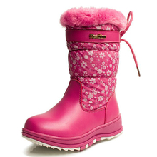 Children Boots 2017 New Arrivals Warm Kids Snow Boots Waterproof Boys & Gilrs Winter Shoes Zipper 4 - 8 years old(China)