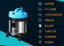china guangdong Haier wet and dry household  vacuum cleaner HC-T3143A  21L 220-230-240v blow dry Barrel type