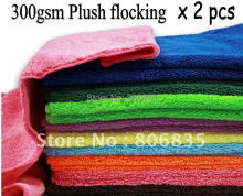 300gsm 70 x 140cm plush flocking microfiber bath towel,thick flocking wrap,beach towel,microfiber cleaning cloth manufacturer