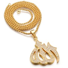 Fashion Crystal Gold Color Silver Islamic Allah Arab Muslim Pendant Necklace(China)