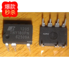 TNY180PN DIP-7 New package LED power driver management chip TNY180 - XJDZ