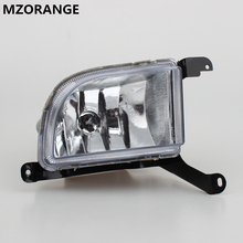 MZORANGE For Daewoo For Chevrolet Lacetti/Optra 4DR FOR buick Excelle hrv 2003~2007 Front bumper fog light fog lamp include bulb(China)