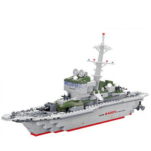 228pcs Military Ship Model Legoings Building Blocks Kids Toys Imitation Gun Weapon Equipment Technic Designer Gifts(China)