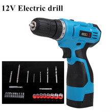 12V Double Speed Waterproof Rechargeable Electric Drill Cordless drill portable drill electric Screwdriver with 1 year warrantly