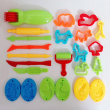 23pcs/set Play Dough Tool Playdough Polymer Clay Plasticine Mold Tools Set Kit Magic Sand Mold For Kids Gift