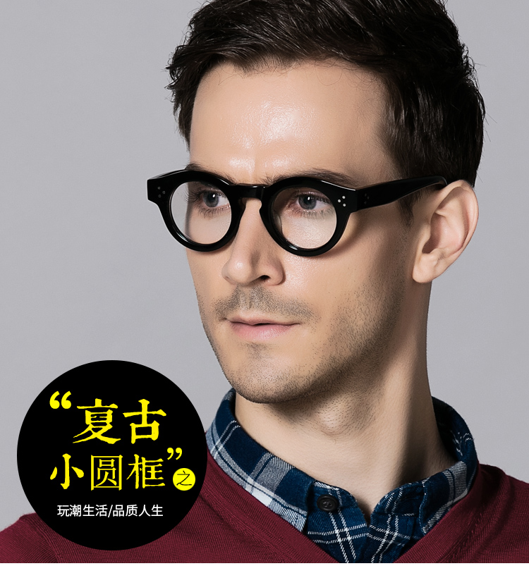 Großhandel Retro Thick Brillen Boxen Japanische Myopie Frames ...