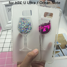 Glitter Quicksand Phone Cases for HTC U Ultra / Ocean Note Case Bling Cute Srtars Cup With Soft Silicon Back Cover 3D Capa(China)