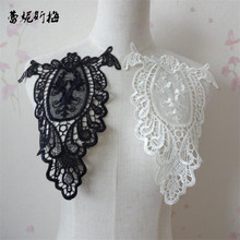 4Pieces 18.5X25CM Ivory, black Wedding Dress Back Piece Flower Lace Applique Lace Trim Wedding Dress DIY Lace Accessorie YL0098(China)