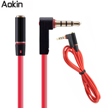 Aokin Aux Audio Extension Cable 3.5mm Male to Female 90 Degree Right Angle Audio Cable for Car / MP4 MP3 / Headphone Aux Cord