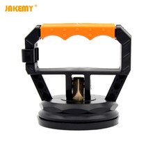 JAKEMY Super Strong Suction Cup Disassembly Repair LCD Screen Opening Pry Tools for iPad iPhone7 Tablet Car Suction Cup