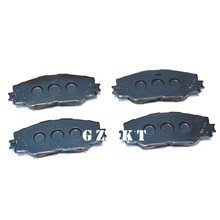 Front Brake Pads for:96-97 LX450 for: Scion 2016 iM/11-16 tC Toyota 2016 Mirai/06-16 RAV4 Part No.: 04465-42180(China)