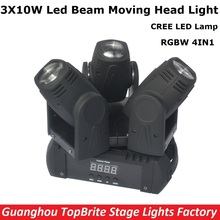2017 Hot Sales Led Beam Moving Head Light 3 Heads 3X10W Mini Wash Spot Beam Stage Lights Party Wedding DJ Equipment Free Ship(China)