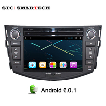 2Din For Toyota Rav 4 Android 6.0 Quad Core 1024*600 HD Screen Car DVD RAV4 Audio Video Stereo GPS Navigation Radio RDS 3G Wifi