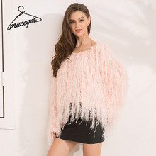 Gracegirl 2017 Autumn Women Sweaters Series Winter Tassel Knitted Mohair Shaggy Yarn Jumper Femme Pink Fashion Sweater SA171009(China)