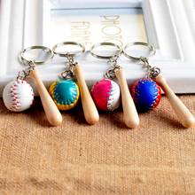 PU Leather Baseball Keychain for Men and Women Sporty Style Key Chain Metal Car Keychain on The Keys Ball Key Ring Holder