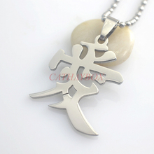 Silver Tone Stainless Steel Chinese Character Love AI Charm Pendant Necklace New W/ Free Chain 60CM Long