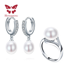 HENGSHENG Real Freshwater Pearl Earrings & Rings, 8-9mm & 10-11mm White Pink Purple Sets, Hot Sale