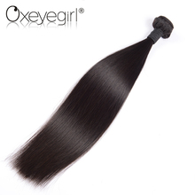 "Oxeye girl Malaysian Virgin Hair Straight 100% Unprocessed Human Hair Weave Bundles 10""-26"" Double Weft Can Be Bleached To 613(China)"