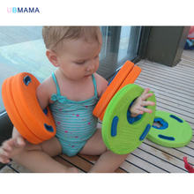 6 high buoyancy soft baby swimming pool swimming armbands learning swimming ring Eva arm floating material(China)