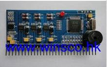 FREE SHIPPING EGS031 100% NEW EG 3 phase pure sine wave inverter drive board EG8030 test board UPS EPS