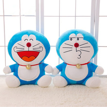 New Cartoon 20cm Stand By Me Doraemon Plush Toy Cute toy doll Cat Kids Toy For Kids Gift Doraemon Figure Best Gifts To Kids